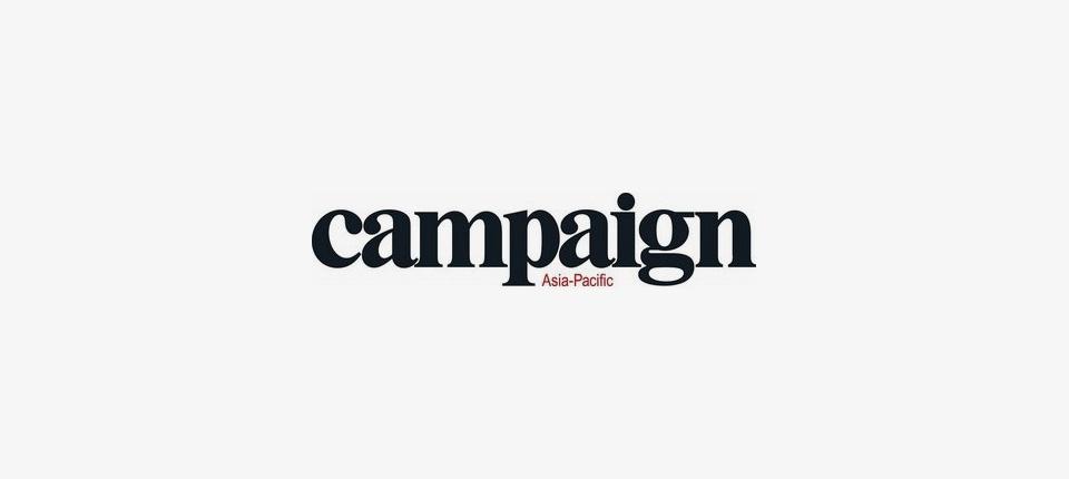 『Campaign Asia Pacific』にヤフートレンドコースターが掲載されました。