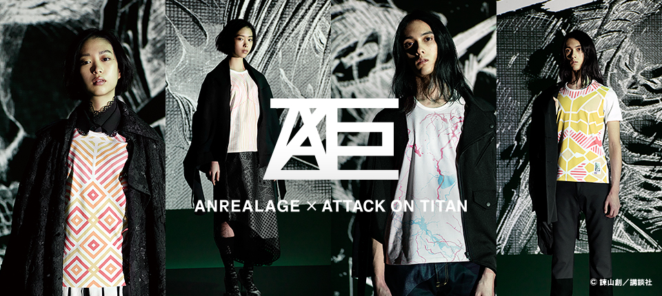 "ANREALAGE × ""Attack on Titan"" collaboration T-shirt"