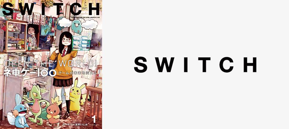 switch_1501