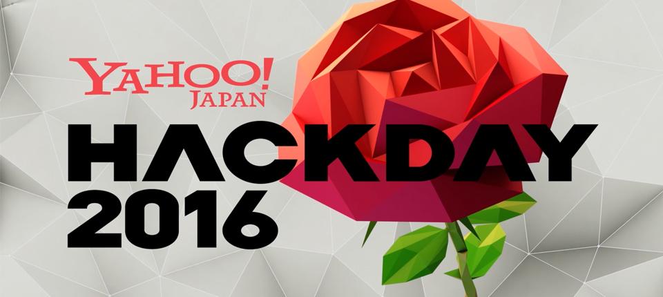 Yahoo! JAPAN Hack Day 2016  | Love in Chocolate Bazookas: Ai Shinozaki  × Saqoosha