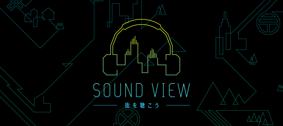 SUUMO SOUND VIEW