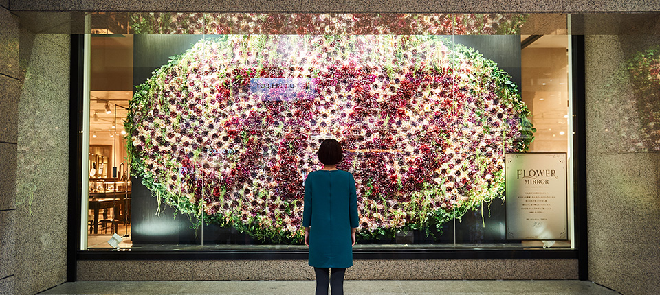 300th DAIMARU Anniversary – Flower Mirror
