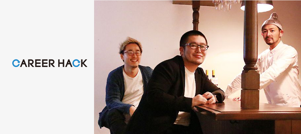 Yusuke Tominaga's interview featured in CAREER HACK
