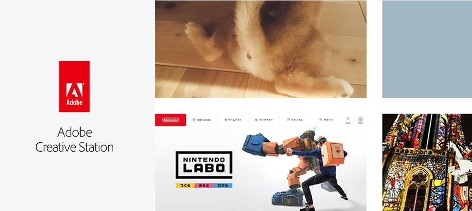 Adobe Crtative station『デザイナーが選んだ、私が好きなデザイン 2018年6月号』にて、伊藤太一が掲載